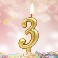 Свеча-цифра 3 Золотая 5*3см