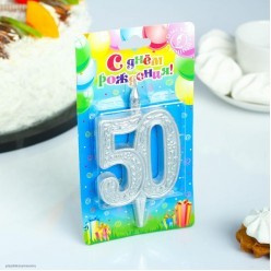 """Свеча-цифра для торта Юбилейная """"50"""" серебряная"""