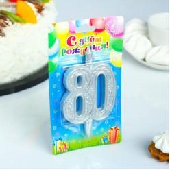 """Свеча-цифра для торта Юбилейная """"80"""" серебряная"""