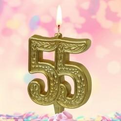 """Свеча-цифра для торта Юбилейная """"55"""" золотая"""