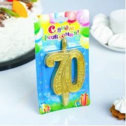 """Свеча-цифра для торта Юбилейная """"70"""" золотая"""
