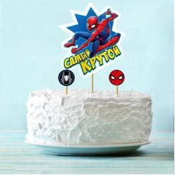 """Набор для торта """"Самый крутой"""" Человек-паук (топпер, шпажки)"""