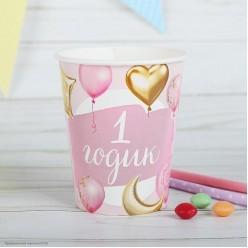 """Стаканы """"1 годик"""" Шары розовые 250мл, 10шт (бумага)"""