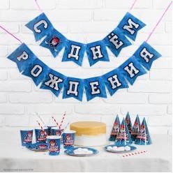 """Набор посуды """"Хоккей"""" голубой (19 предметов)"""