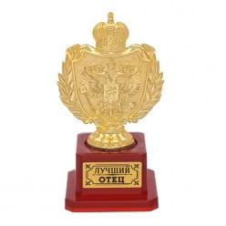 """Награда Герб с короной """"Лучший отец"""" (пластик) 13,5*6,5*7,5"""