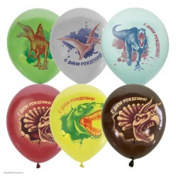 """Шар """"День рождения. Динозавры"""" 1ст/рисунок цветной 12""""/30см"""