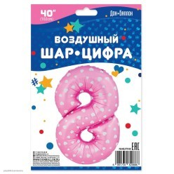 "Шар фольга Цифра ""8"" Сердечки Розовый 40""/102см"