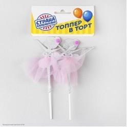 """Топпер в торт """"Балерина"""" 2 штуки 12*15см"""