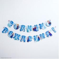 """Гирлянда-буквы """"С Днём Рождения!"""" Холодное Сердце синяя 2,2м"""