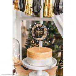 """Набор новогодний для оформления стола """"Чёрное золото"""""""