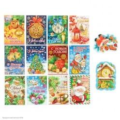 Мини-открытка новогодняя 5,8*8см