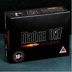 """Игра """"Мафия 007"""" (с масками) 24,5*18,5*8,5см"""