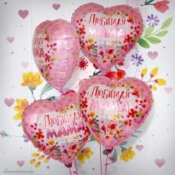 """Шар фольга Сердце """"Любимая мама"""" розовый 18""""/45см"""