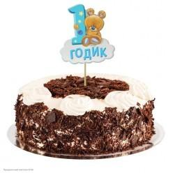 """Топпер в торт """"1 Годик"""" Мишутка, мальчик (картон)"""