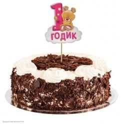"Топпер в торт ""1 Годик"" Мишутка, девочка (картон)"