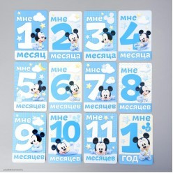 """Карточки для фото с цифрами """"Первый год"""" Микки Маус 18шт"""