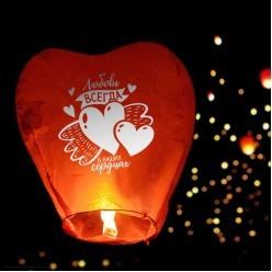 """Небесный фонарик Сердце """"Любовь в сердцах"""" 90см"""