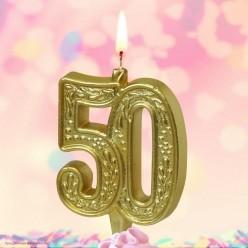 """Свеча-цифра для торта Юбилейная """"50"""" золотая"""