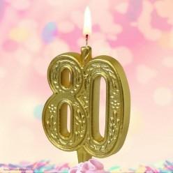 """Свеча-цифра для торта Юбилейная """"80"""" золотая"""