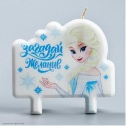 """Свеча для торта """"Загадай желание!"""" Холодное сердце 8*8 см"""