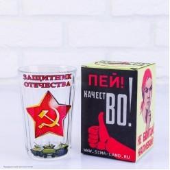 """Стакан гранёный """"Защитник отечества!"""" 250 мл, стекло"""