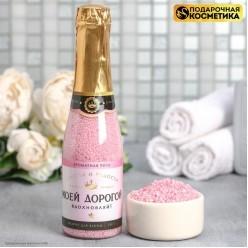 """Жемчуг для ванны Шампанское """"Моей дорогой"""" роза 235 г"""