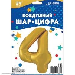"Шар фольга Цифра ""4"" золотая 34""/86см"