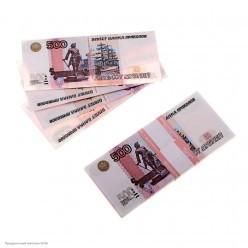 """Сувенирная Пачка денег """"500руб."""""""