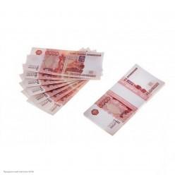 """Сувенирная Пачка денег """"5000руб."""""""