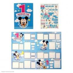 """Плакат в папке """"Первый год нашего малыша"""" Микки Маус"""