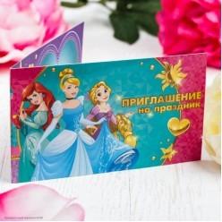 """Приглашение на праздник """"Принцессы"""" 12*7см"""