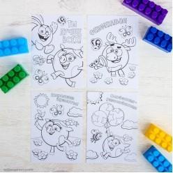 Набор открыток-раскрасок Смешарики 4 шт