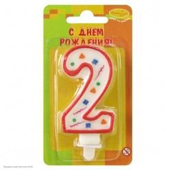 Свеча-цифра 2 Красное конфетти