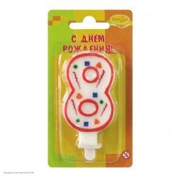 Свеча-цифра 8 Красное конфетти