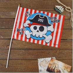 "Флаг пиратский 30*45см ""Гроза морей"""