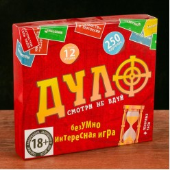 "Игра ""Дуло"" серии ""Кто я?"" (21*23см) 18+"