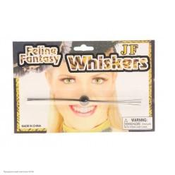 Усы мышки/кошки (пластик, резина)
