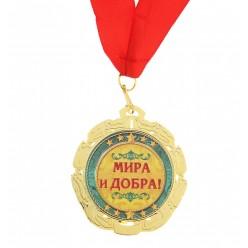 """Медаль """"С юбилеем 80 лет"""" (металл) 7см"""