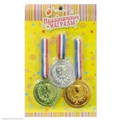 Комплект медалей 3шт