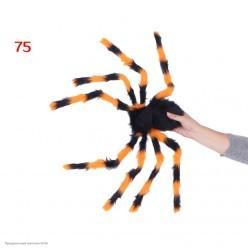 Паук-гигант 75см цветной (тело 18*9см)