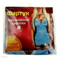 """Фартук женский """"Десерт будете?"""" 50*70 см"""