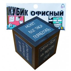 """Кубик """"Офисный"""" (пластик)"""