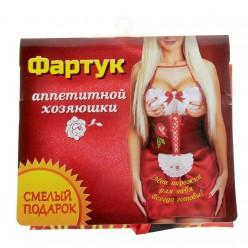 "Фартук женский ""Мои пирожки"""