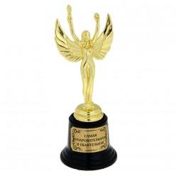 """Награда Ника """"Самая очаровательная и обаятельная"""""""