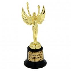 """Награда Ника """"Прекрасная Юбилярша"""" 19*7*7см"""