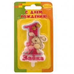 Свеча-цифра 1 Зайка розовая