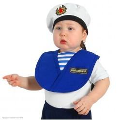 """Набор Моряка """"Мой адмирал"""""""