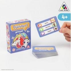"""Игра детская карточки """"Позитивиум детский"""""""