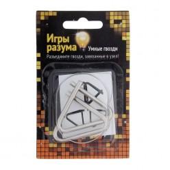"""Головоломка """"Умные гвозди"""" №16 (металл)"""