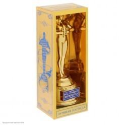 "Награда Оскар ""Настоящий мужчина"" 18,5*6,6*6см"
